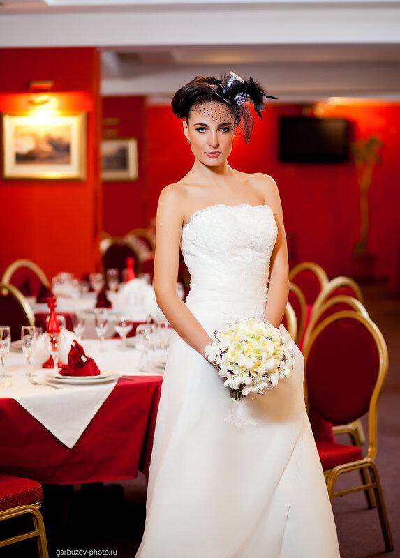 Свадьба в Грин-Хаус.