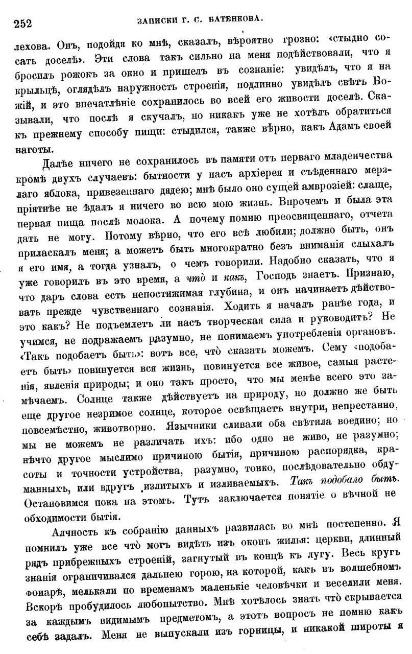 https://img-fotki.yandex.ru/get/6107/19735401.5d/0_60893_d24f9f29_XXXL.jpg