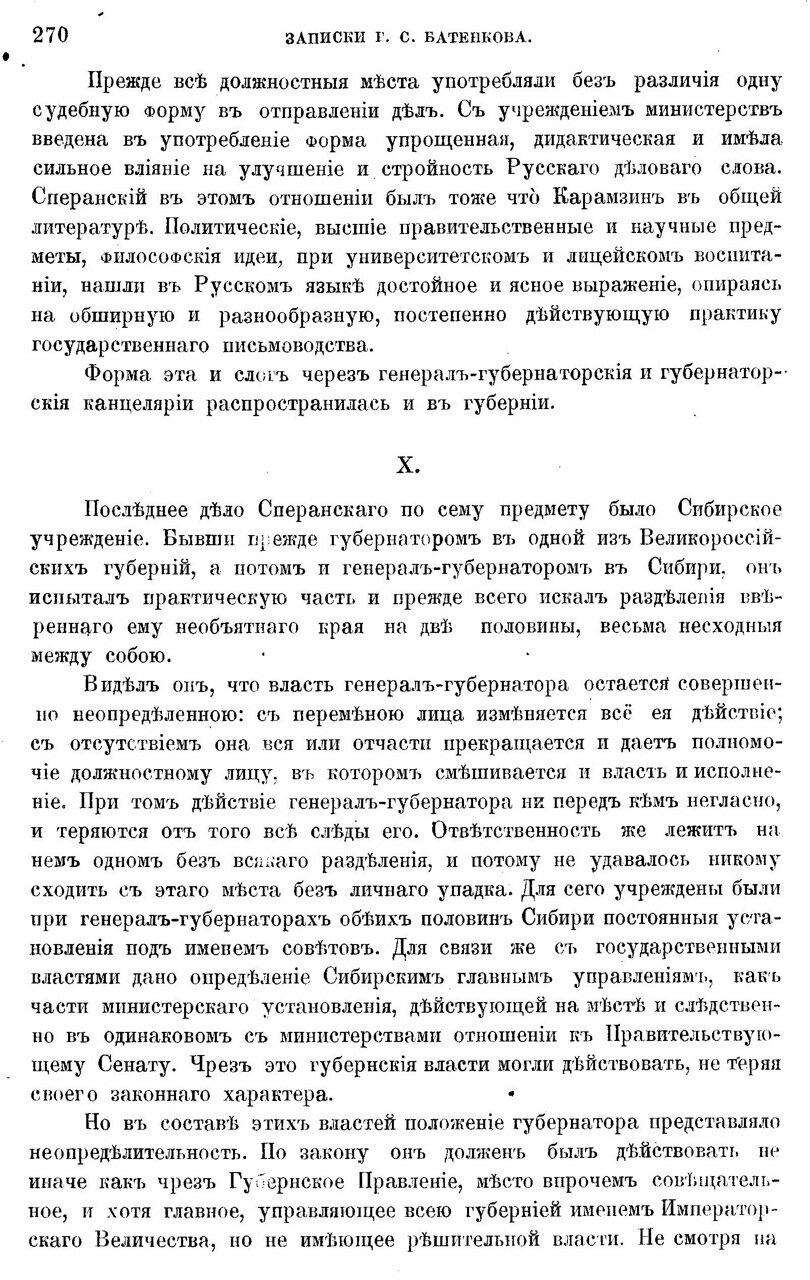 https://img-fotki.yandex.ru/get/6107/19735401.5d/0_6089b_985a7377_XXXL.jpg