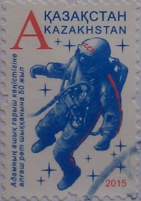 2015 космонавт А