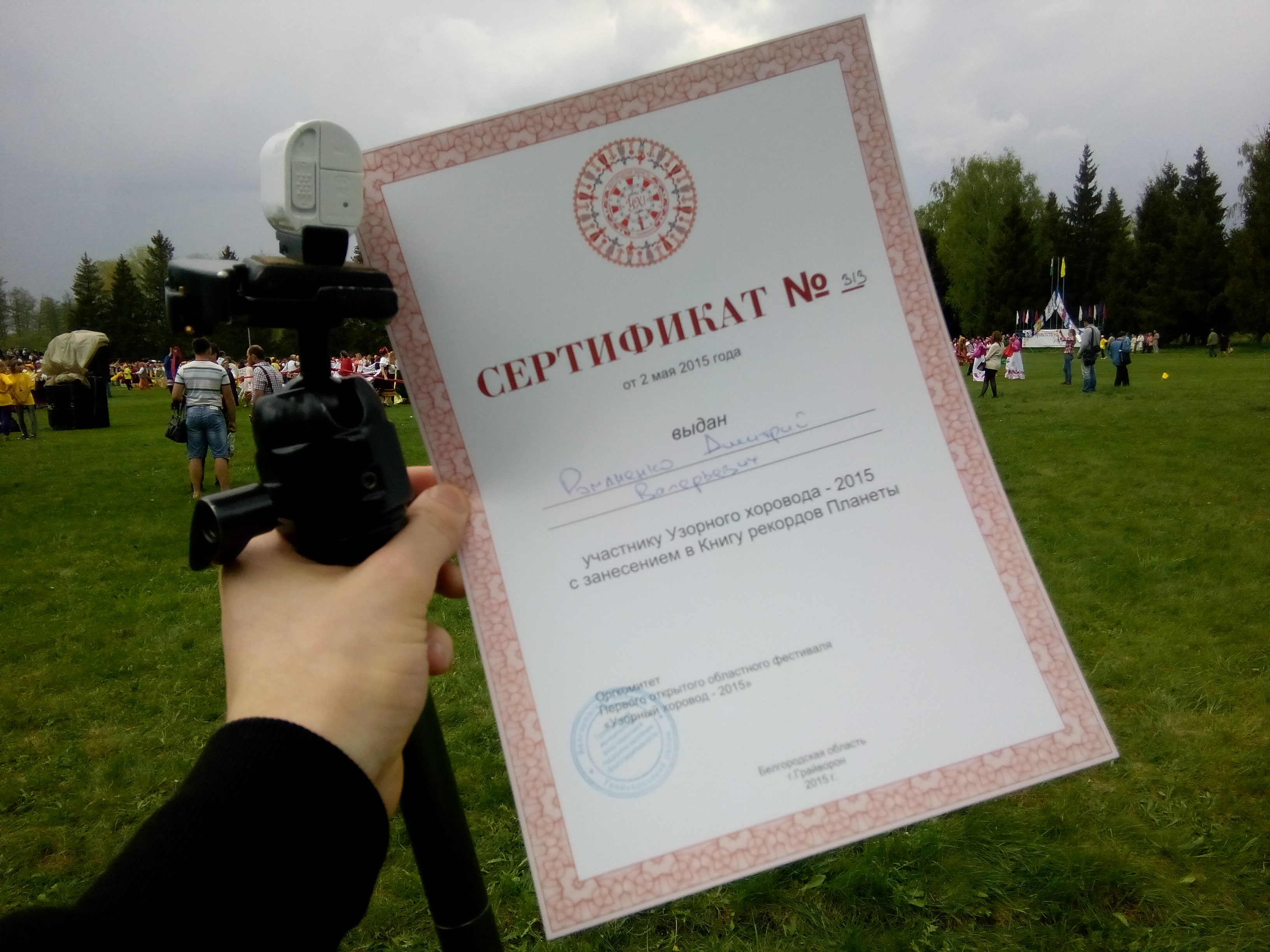 узорный хоровод, хоровод, танок, кривой танок, грайворон, грайворонский район, белогорье, белгородская область