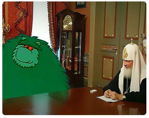 Маззи и Патриарх