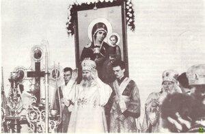 1990 год. Патриарх Алексийll.