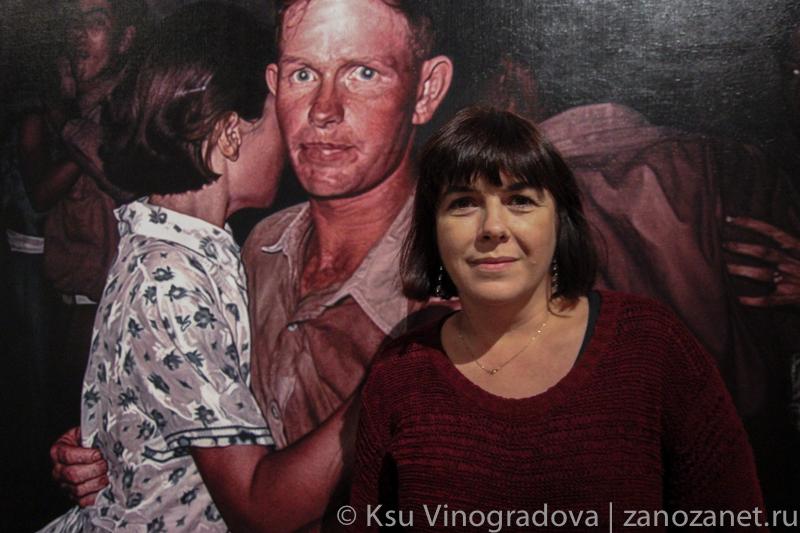 Со-куратор выставки