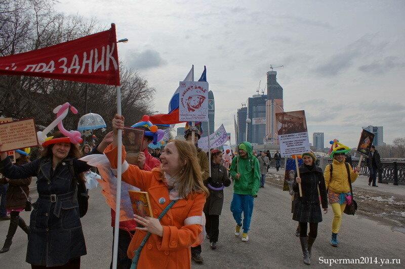 Арт-шествие фестиваля Космофест
