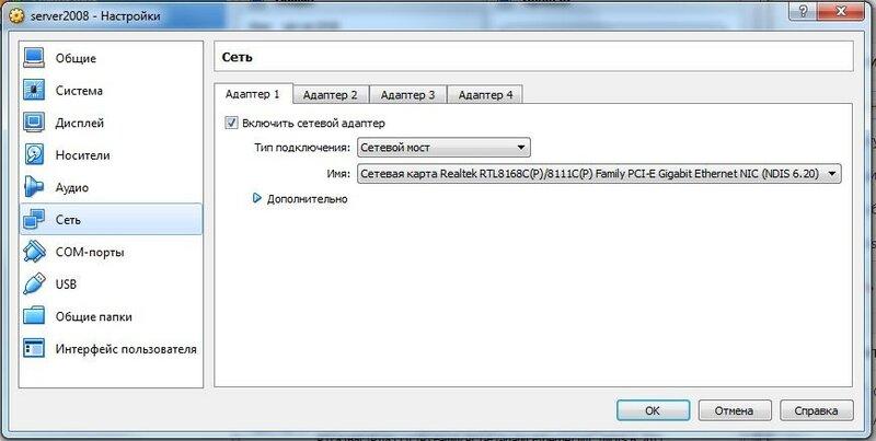 Картинки: установка сервера apache, mysql и php для windows vista