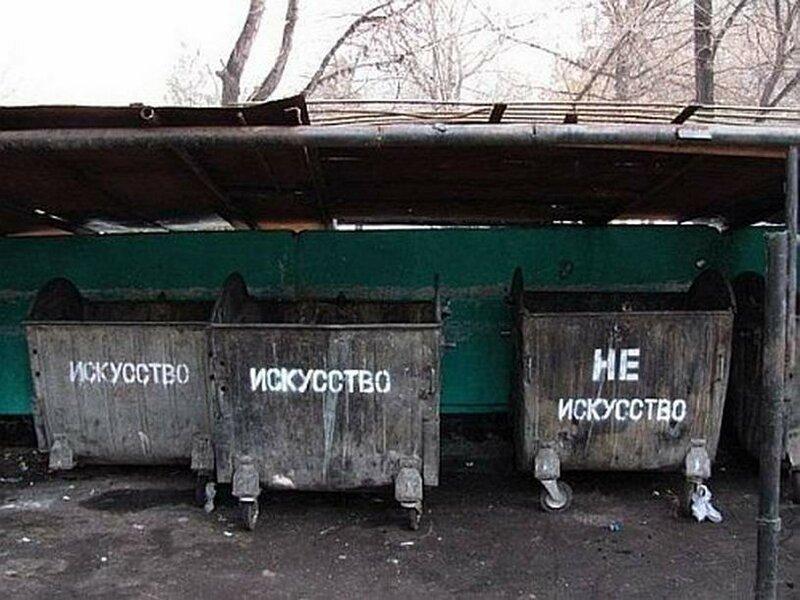 Постмодерн