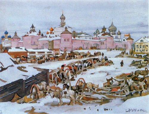 Юон. Ростовский Кремль