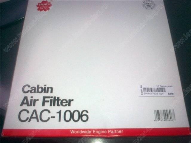 салонный фильтр Sakura CAC1006
