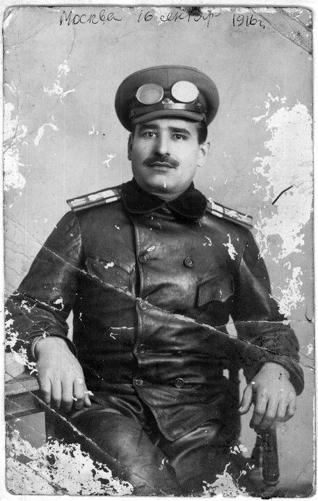 Галя Шигаева
