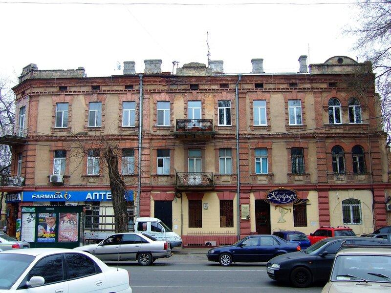 На улице Белинского