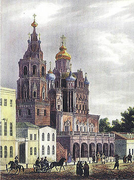 Успенский храм. Литография О.Кадоля 1825 года.