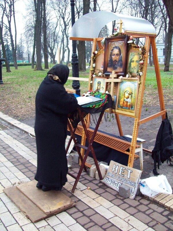 иконостас в Мариинском парке