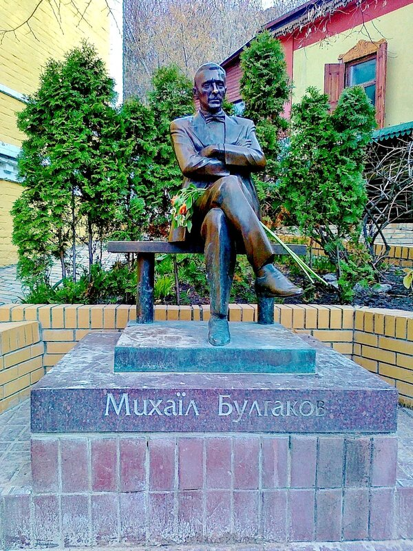 Киев  Памятник Михаилу Булгакову