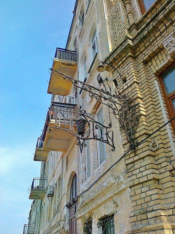 Вывеска ресторана на Андреевском спуске
