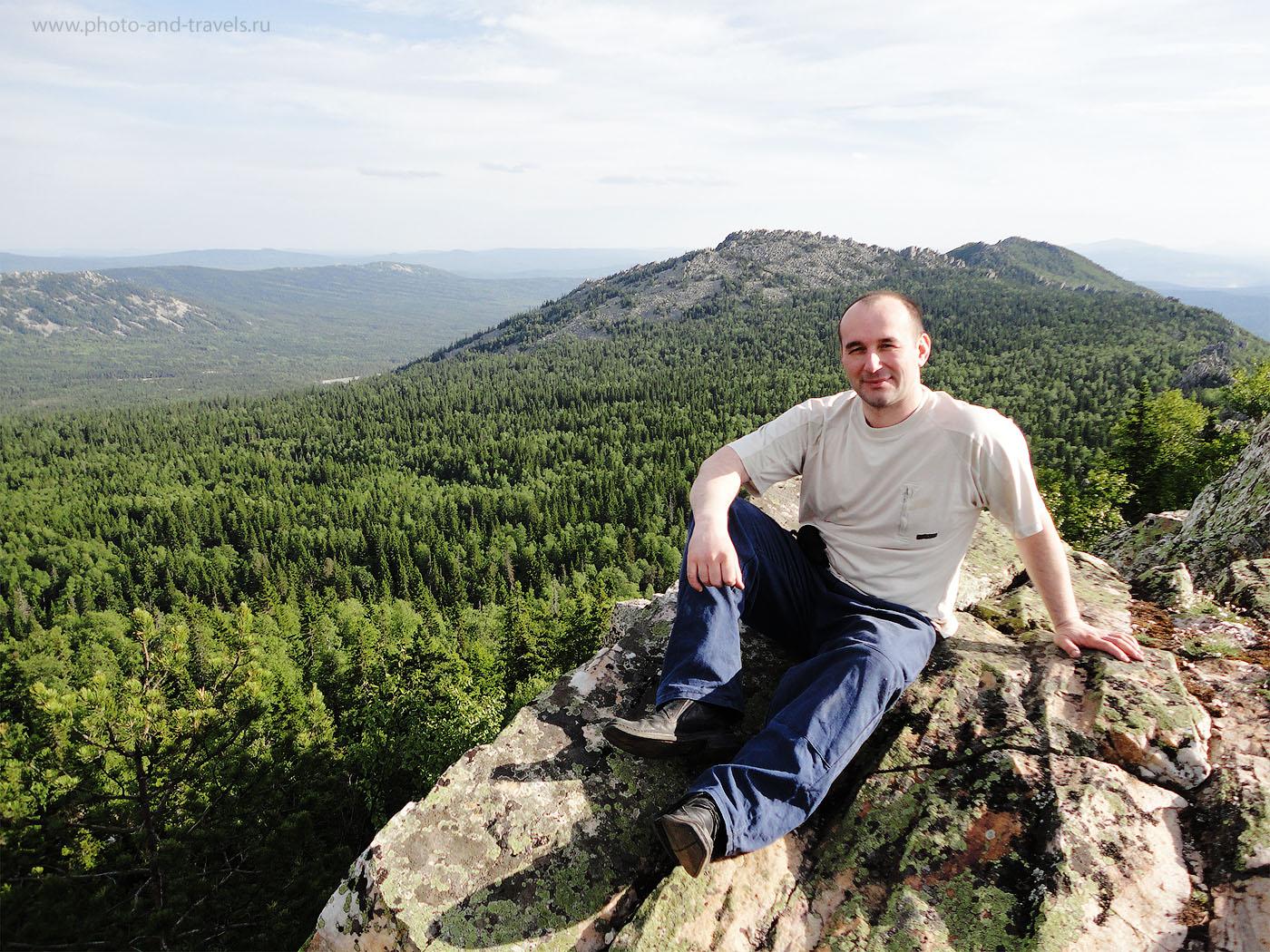 4. Природный парк Таганай. Панорама Двуглавой Сопки со стороны Митькиных скал
