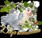 Скрап «Скоро лето» 0_752be_755bde4a_S