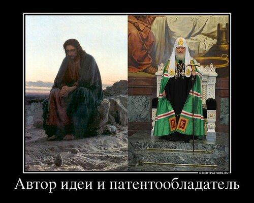 http://img-fotki.yandex.ru/get/6107/58278785.1/0_b8f72_bf1910b_L.jpg