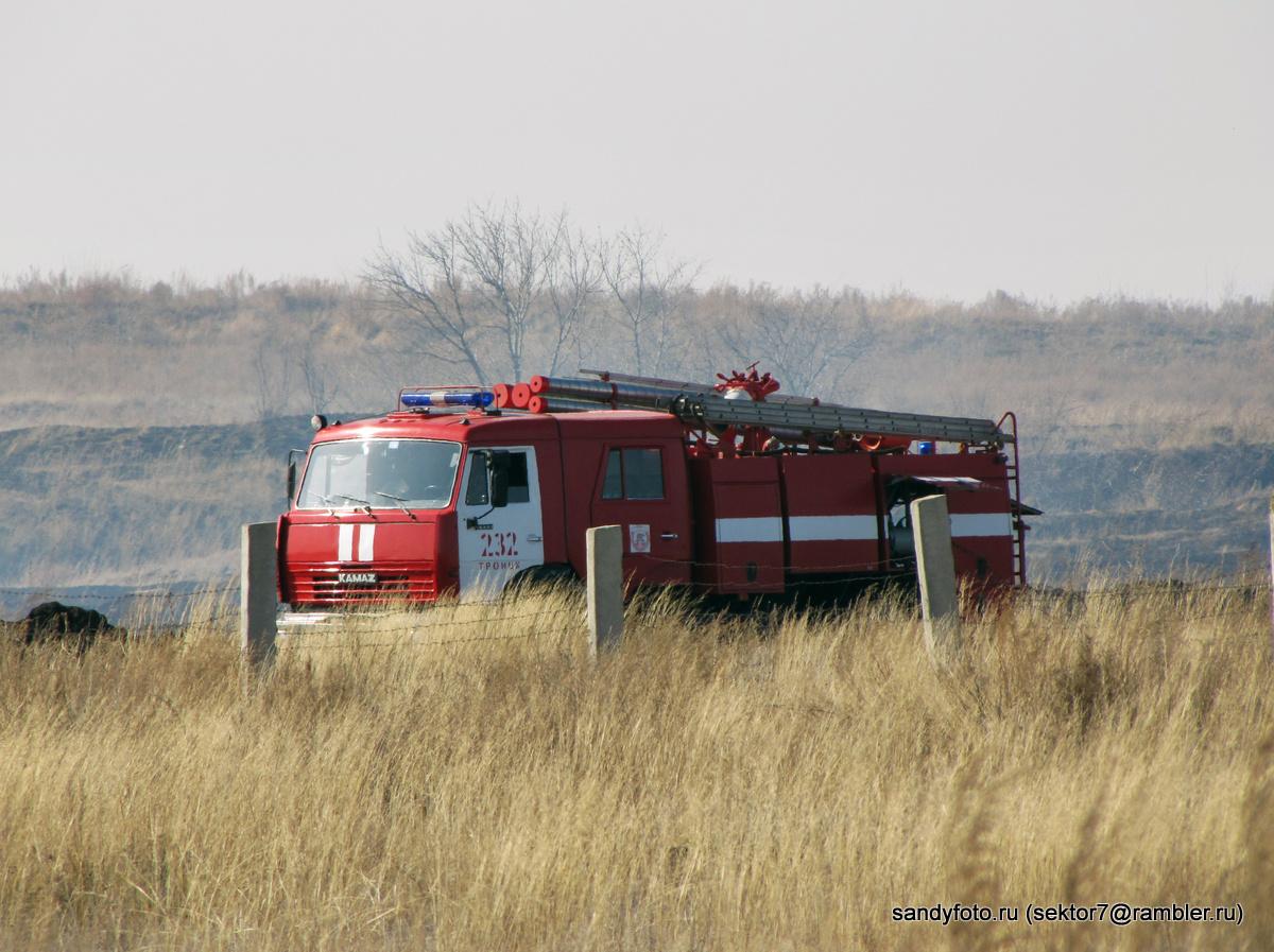 Горящая степь и пожарные (Троицк, Челябинская область)