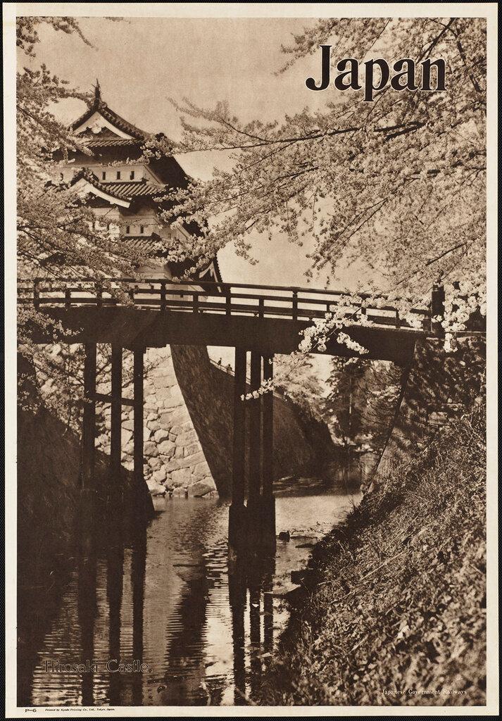 Japan. Hirosaki Castle 1910-1959