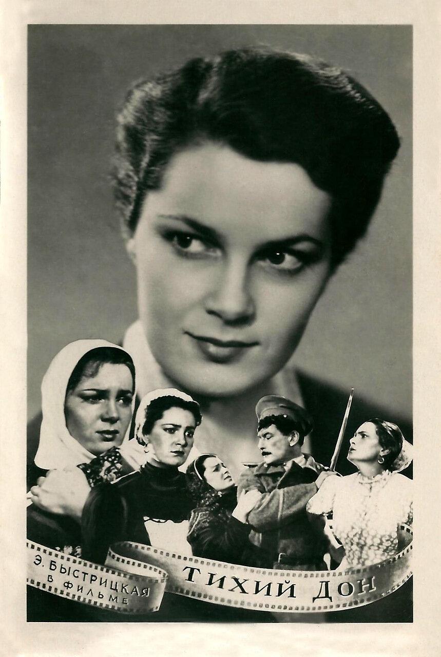 Элина быстрицкая фото с мужем и детьми