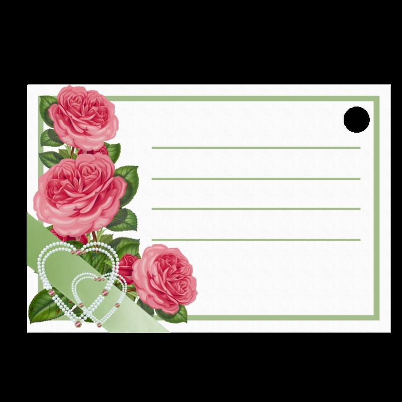 Февраля, подпись на открытке с цветами