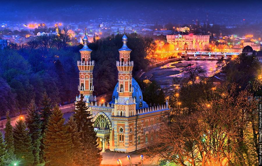 фото владикавказ город