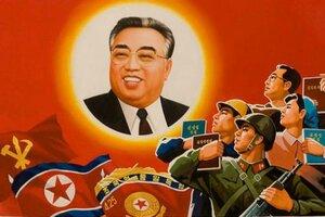 Суровый век воина - к 100-летию со дня рождения Ким Ир Сена