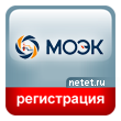 Регистрация компаний через МОЭК