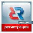 Регистрация компаний через Ридан
