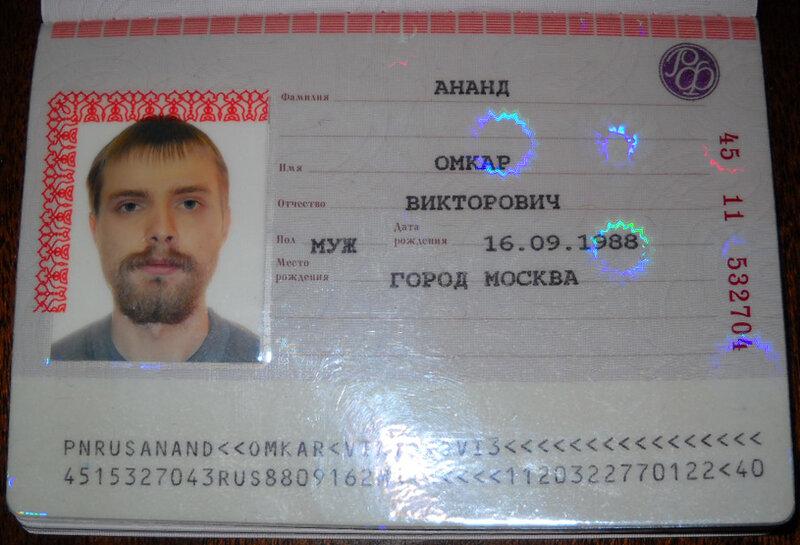 http://img-fotki.yandex.ru/get/6107/96587932.e/0_76527_e15bd568_XL.jpg