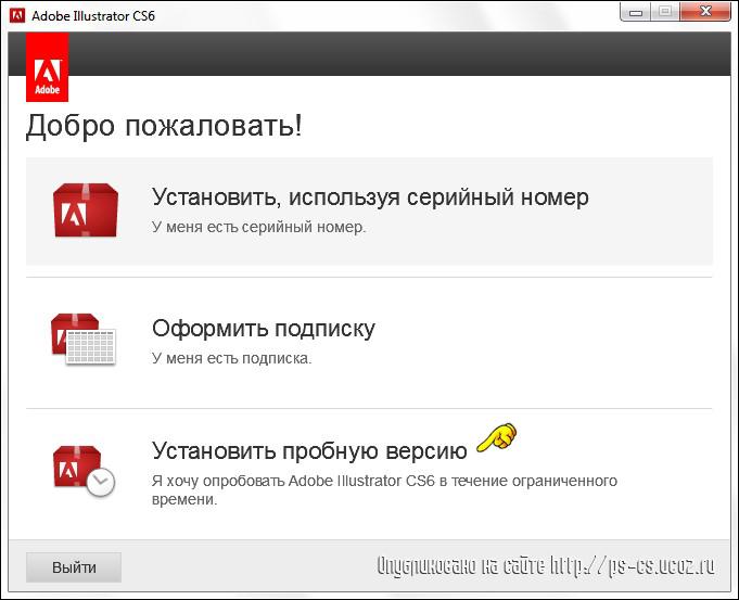 adobe indesign cs6 free download for mac