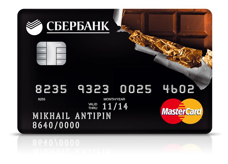 Банковская карта - mihanti: http://mihanti.livejournal.com/5171.html