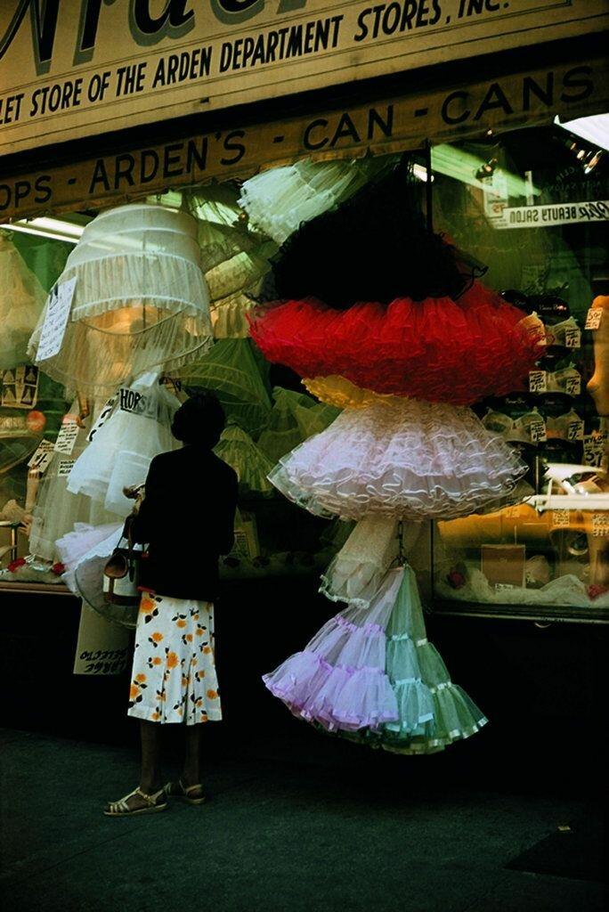 1957. Нью-Йорк. Французское присутствие в Америке