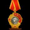 http://img-fotki.yandex.ru/get/6108/102699435.667/0_87bf8_f0d72045_orig.png