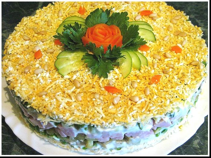 слоенный салат из авакадо фото рецепт