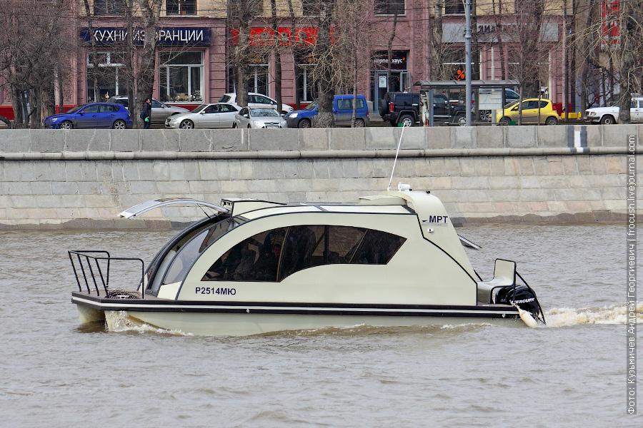 водное такси на Москве-реке