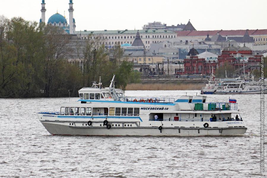 «Московский-14»