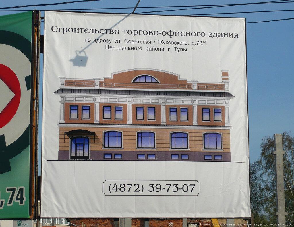 http://img-fotki.yandex.ru/get/6108/112650174.26/0_7a100_49907492_XXL.jpg