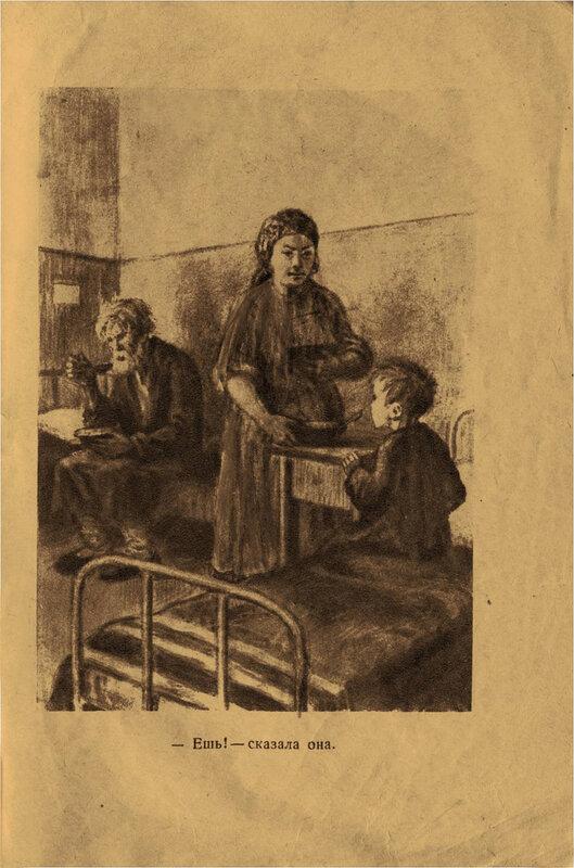 Хирургическая помощь стоматологическая поликлиника