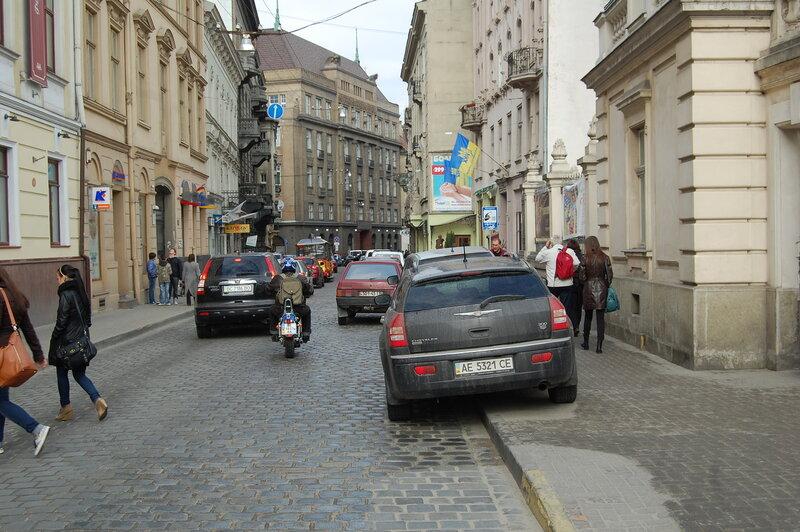 Улица Коперника