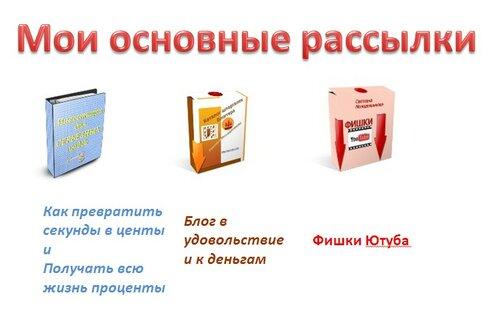 0 7f237 a53ce382 L 5 полезных советов, о том, как покупать в Интернет с выгодой для своего кошелька