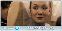 Дирижёр (2012/HDRip). Скриншот №2