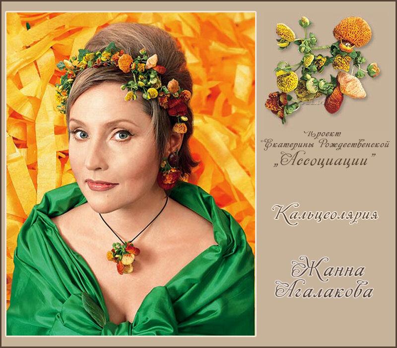http://img-fotki.yandex.ru/get/6108/121447594.d3/0_84f4f_fb3c8456_XL.jpg