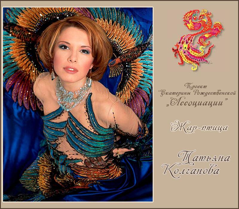 http://img-fotki.yandex.ru/get/6108/121447594.d3/0_84f5a_79f8f7ed_XL.jpg