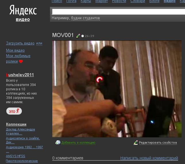http://img-fotki.yandex.ru/get/6108/126580004.4d/0_ba7fe_e48cf61a_orig.jpg
