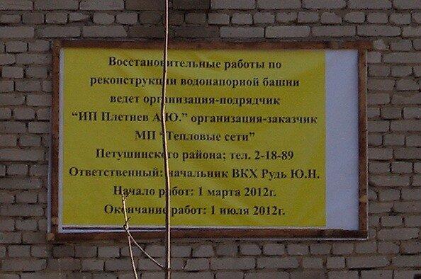 http://img-fotki.yandex.ru/get/6108/126877939.e/0_61acf_ecc3d88e_XL.jpg