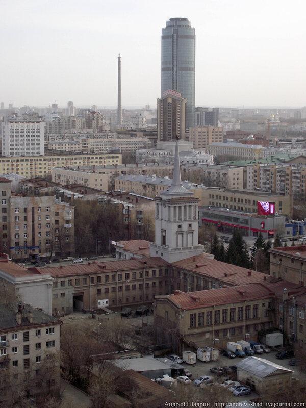 Екатеринбург руфинг