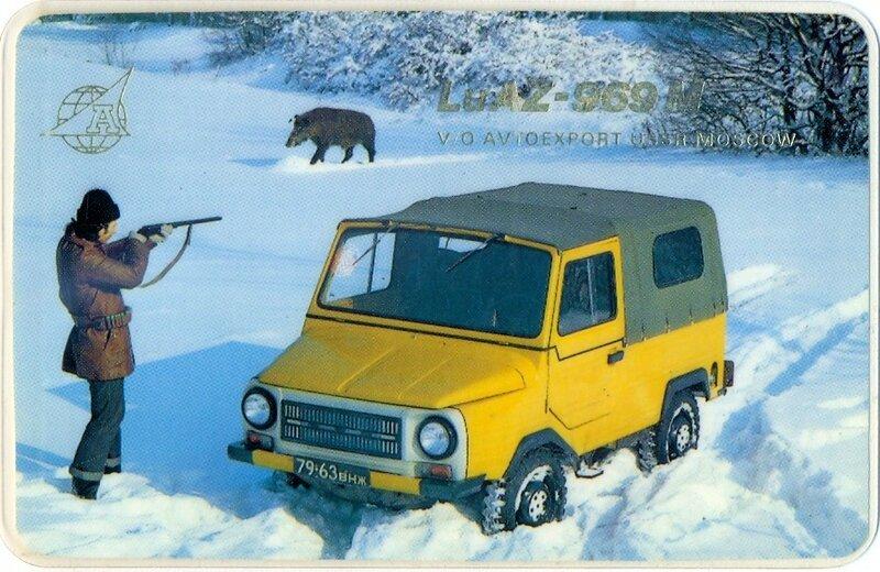 Фото ЛуАЗ 969M,Электрическая схема автомобиля луаз 969м.