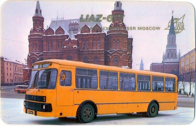 ЛиАЗ-677 был задуман ещё в начал…